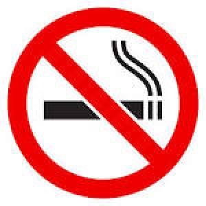 NO SMOKING - Garlinge Primary School